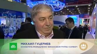 Гуцериев рассказал НТВ освоих стихах ироссийской экономике