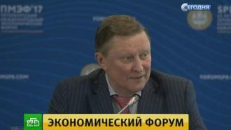 Иванов сообщил о решении сократить доли фосфатов в моющих средствах