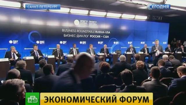Путин попросил бизнесменов США помочь Трампу наладить диалог с РФ.Путин, США, Трамп Дональд, экономика и бизнес.НТВ.Ru: новости, видео, программы телеканала НТВ