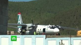 ВБурятии запустили субсидированные авиарейсы всеверные районы республики