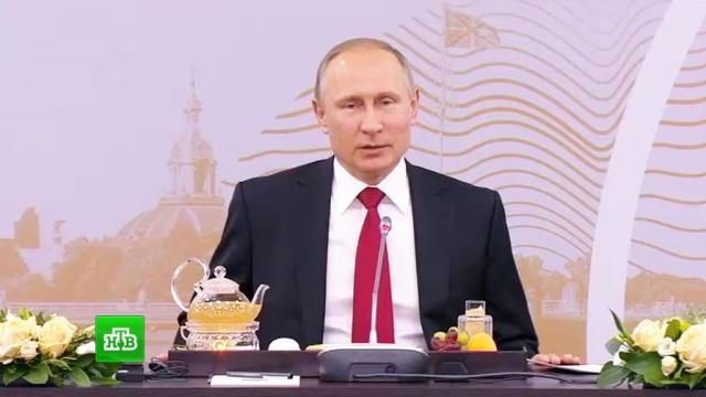 «Добьемся уникального результата»: Путин обозначил ожидаемый уровень инфляции.Путин, компании, экономика и бизнес.НТВ.Ru: новости, видео, программы телеканала НТВ