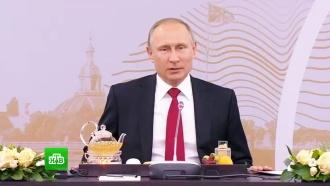 «Добьемся уникального результата»: Путин обозначил ожидаемый уровень инфляции
