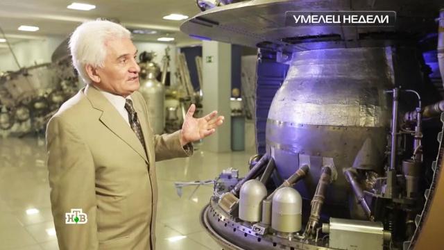 Российский конструктор воссоздает улетевшие в космос межпланетные зонды.изобретения, космос, наука и открытия.НТВ.Ru: новости, видео, программы телеканала НТВ