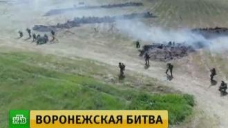 Под Воронежем воссоздали Крымскую наступательную операцию 1944 года