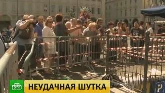 СМИ: масштабную давку вТурине спровоцировал розыгрыш подростков