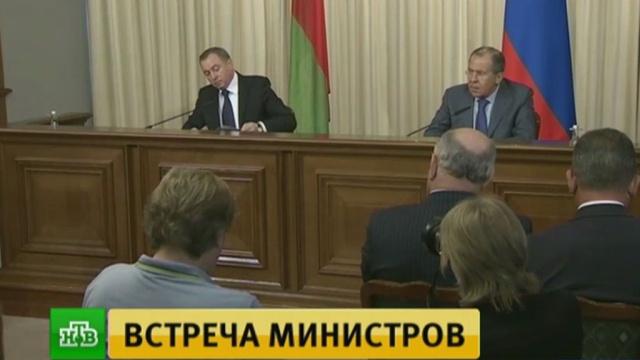 Москва и Минск договорились делиться информацией о НАТО.Белоруссия, визы, Лавров, НАТО, ОДКБ, дипломатия.НТВ.Ru: новости, видео, программы телеканала НТВ