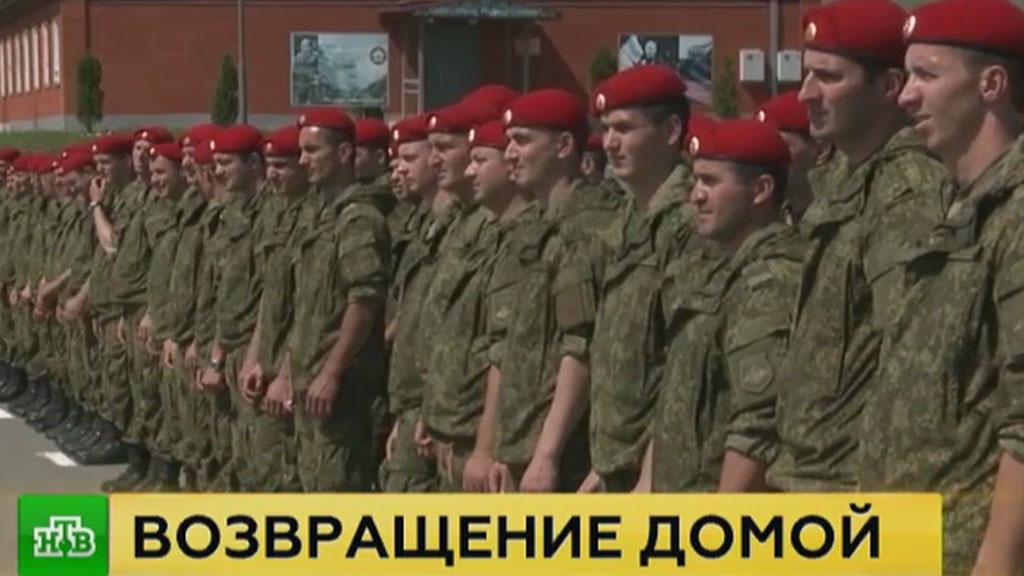 Батальон военной полиции вернулся из Сирии вИнгушетию