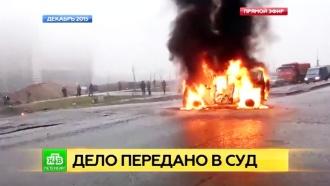В Петербурге передано в суд дело о расстреле омоновцев на Муринской дороге