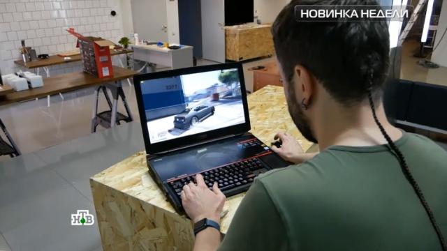 Новинка недели: мощный игровой ноутбук с двумя видеокартами.изобретения, компьютерные игры, компьютеры, технологии.НТВ.Ru: новости, видео, программы телеканала НТВ