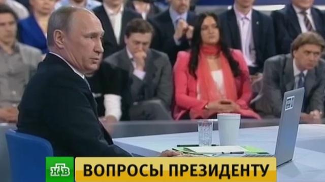На прямую линию сПутиным поступило 2миллиона вопросов.Песков, прямая линия, Путин.НТВ.Ru: новости, видео, программы телеканала НТВ