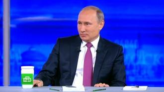 Прямая линия за 3минуты: самые важные ияркие цитаты Владимира Путина