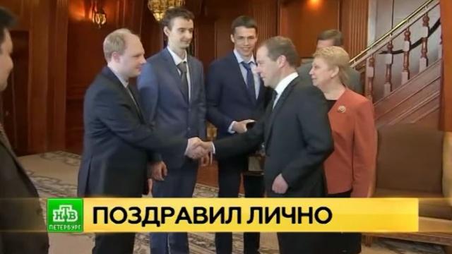 Медведев поздравил петербургских программистов с завоеванием Кубка мира.Медведев, Санкт-Петербург, вузы, компьютеры.НТВ.Ru: новости, видео, программы телеканала НТВ