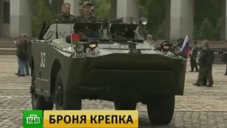 В Москве стартовал рекордный бронепробег «Дорога Мужества»