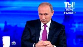 Звезды шоу-бизнеса рассказали, о чем хотели бы поговорить с Путиным