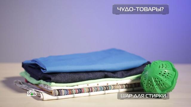 Чехол-прилипала для смартфона, шар для стирки, ботфорты против варикоза: тест рекламных обещаний.гаджеты, здоровье, изобретения, медицина, технологии.НТВ.Ru: новости, видео, программы телеканала НТВ