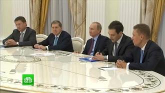 Путин: «Северный поток — 2» — чисто коммерческий проект
