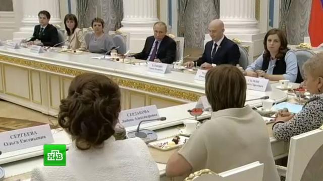 Путин объяснил разницу между воспитанием иобразованием.Путин, дети и подростки, образование, школы.НТВ.Ru: новости, видео, программы телеканала НТВ
