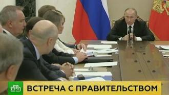 «Нормы не нарушали, ажить невозможно»: Путин отчитал министров по следам прямой линии