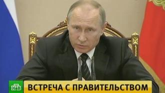 Путин потребовал за месяц ликвидировать свалку вБалашихе