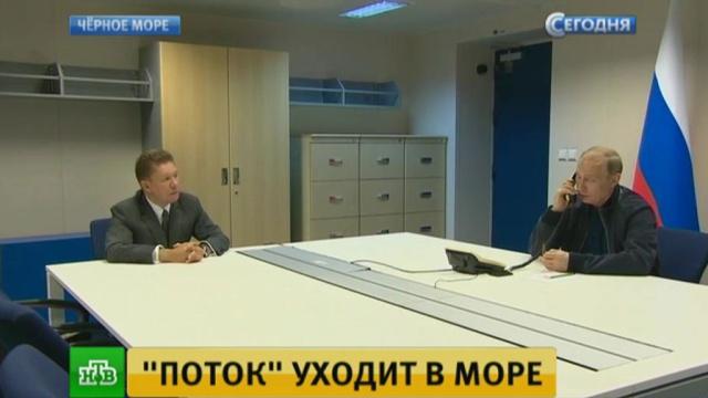 Путин поздравил Эрдогана со стартом нового этапа строительства «Турецкого потока».Газпром, Путин, Турция, Чёрное море, газ, газопровод.НТВ.Ru: новости, видео, программы телеканала НТВ