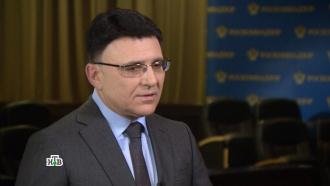 Счет идет на дни: глава Роскомнадзора прокомментировал НТВ ситуацию с Telegram