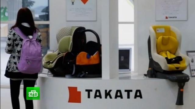 Долги довели производителя подушек безопасности Takata до банкротства.автомобили, автомобильная промышленность, банкротства, компании.НТВ.Ru: новости, видео, программы телеканала НТВ