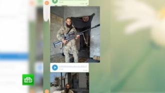 ФСБ: организаторы теракта вметро Петербурга использовали Telegram