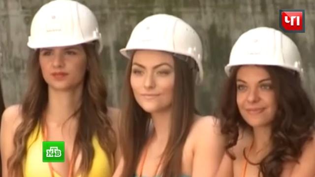 Девушки на приеме на работу татьяна высоцкая тнт