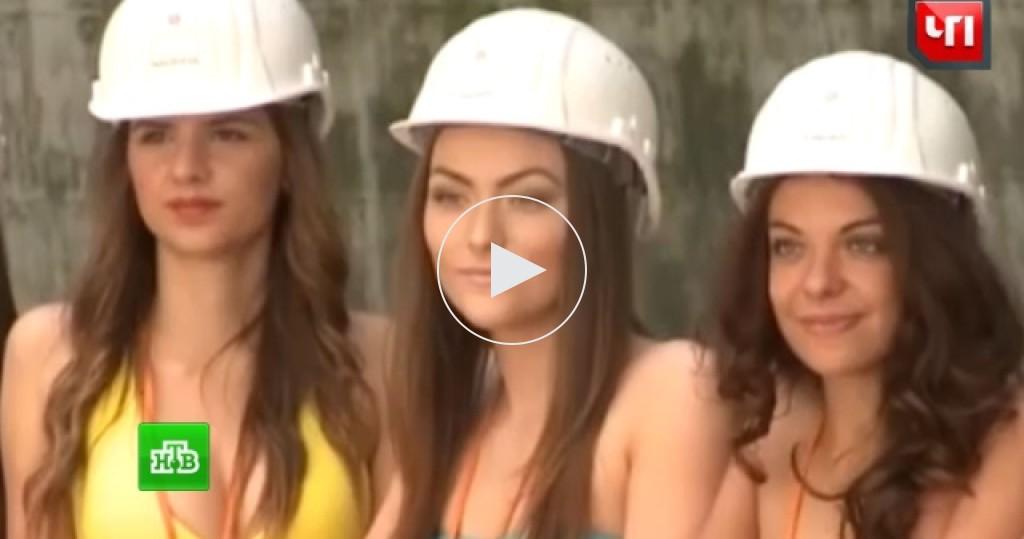 Видео девушек на прием на работу работа веб моделью с телефона регистрация