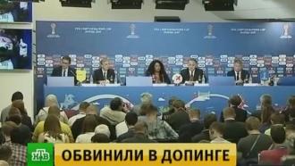 «Глупость абсолютная»: Мутко ответил на публикации о допинге в российском футболе