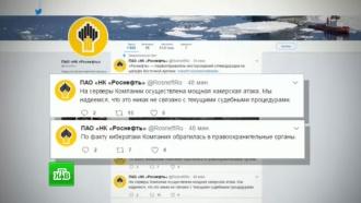 Мощная атака: всерверы «Роснефти» проник клон вируса WannaCry