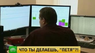 ЦБ: атака вируса Petya не вызвала сбоев вработе российских банков