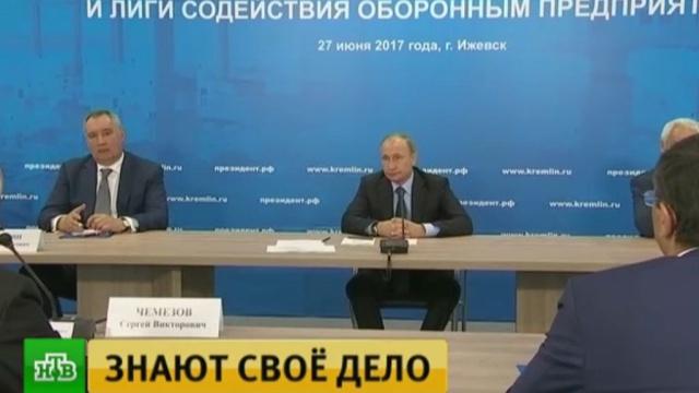 «Пчелы совсем обленятся»: Путину показали «умный» улей.Ижевск, Путин, промышленность, технологии.НТВ.Ru: новости, видео, программы телеканала НТВ