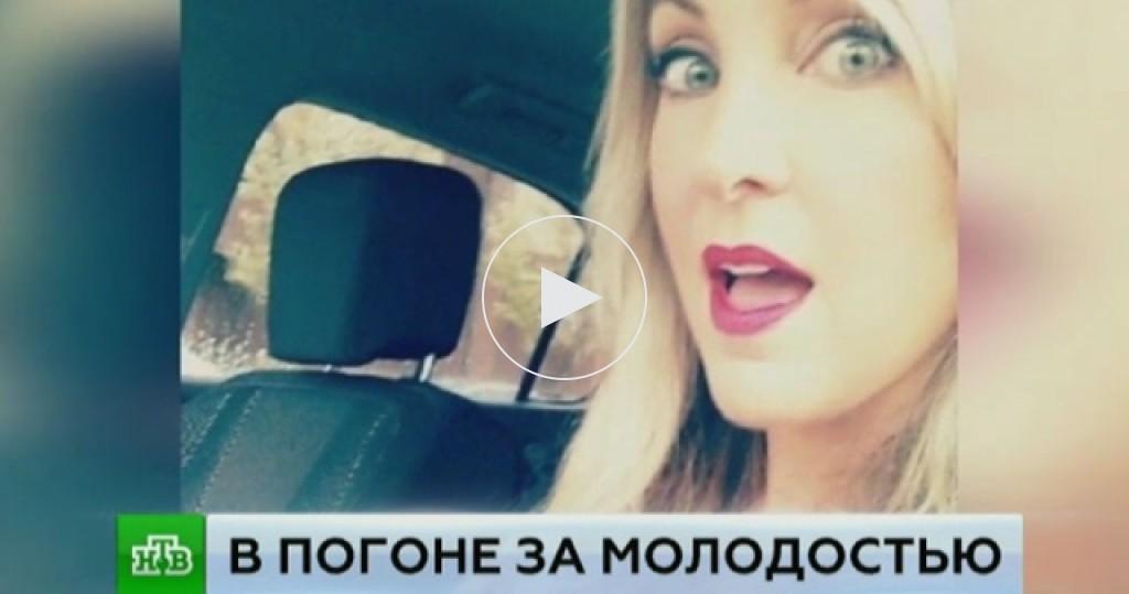 тема эротическое русских актрис плохо, видали получше