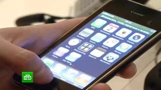 С момента начала продаж iPhone прошло 10 лет