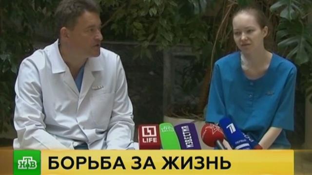 Состояние обратившейся к Путину онкобольной из Апатитов улучшилось.Москва, Путин, здравоохранение, медицина, онкологические заболевания.НТВ.Ru: новости, видео, программы телеканала НТВ