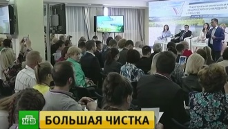 Межрегиональная экологическая конференция ОНФ проходит в Кировской области