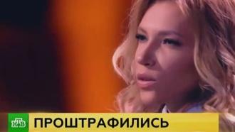 Киев намерен опротестовать штраф за недопуск Самойловой на «Евровидение»