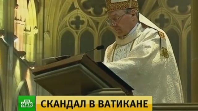 В секс-скандал вокруг главного казначея Ватикана оказался втянут папа римский.Ватикан, католицизм, педофилия, расследование, религия, скандалы, эротика и секс.НТВ.Ru: новости, видео, программы телеканала НТВ