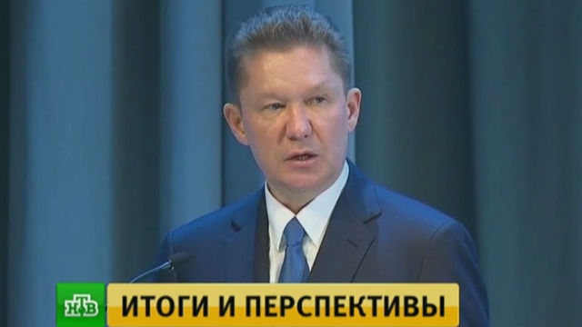 Глава Минпромторга Денис Мантуров вошел всовет директоров «Газпрома».газ, газопровод, Газпром, Китай, Миллер, экономика и бизнес.НТВ.Ru: новости, видео, программы телеканала НТВ