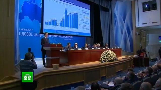 «Газпром» и Китай завершают согласование сроков запуска «Силы Сибири».газ, газопровод, Газпром, Китай, Миллер.НТВ.Ru: новости, видео, программы телеканала НТВ