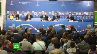 Президент ФИФА назвал Кубок конфедераций большим успехом