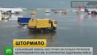 Москва приходит всебя после грозовых ливней