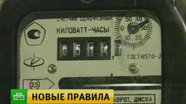 Электронный больничный и увеличенный МРОТ: какие изменения вступают в силу 1 июля.автомобили, банки, банковские карты, зарплаты, тарифы и цены, ЗаМинуту.НТВ.Ru: новости, видео, программы телеканала НТВ