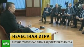 Янукович назвал ответственных за госпереворот на Украине