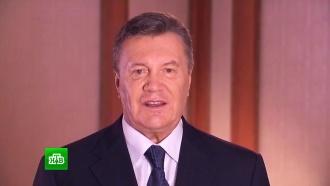 Политологи увидели выгоду Киева в отказе Януковича участвовать в суде