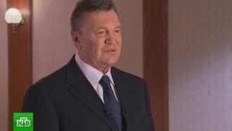 Янукович отказался от участия всудебном процессе над ним на Украине