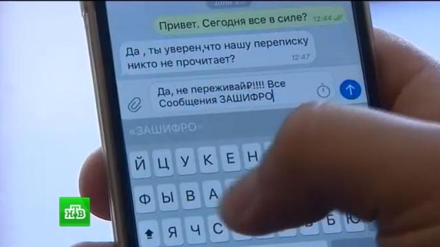 Госдума одобрила штрафы для мессенджеров.выборы, Госдума, законодательство, Интернет, штрафы.НТВ.Ru: новости, видео, программы телеканала НТВ