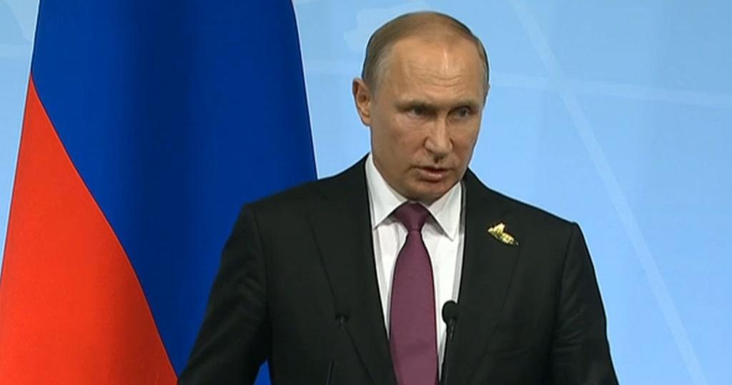Пресс-конференция Владимира Путина на G20 смотреть онлайн