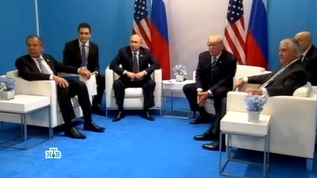 По гамбургскому счету: кто выиграл от переговоров Путина иТрампа.Песков, Путин, СМИ, Трамп Дональд.НТВ.Ru: новости, видео, программы телеканала НТВ